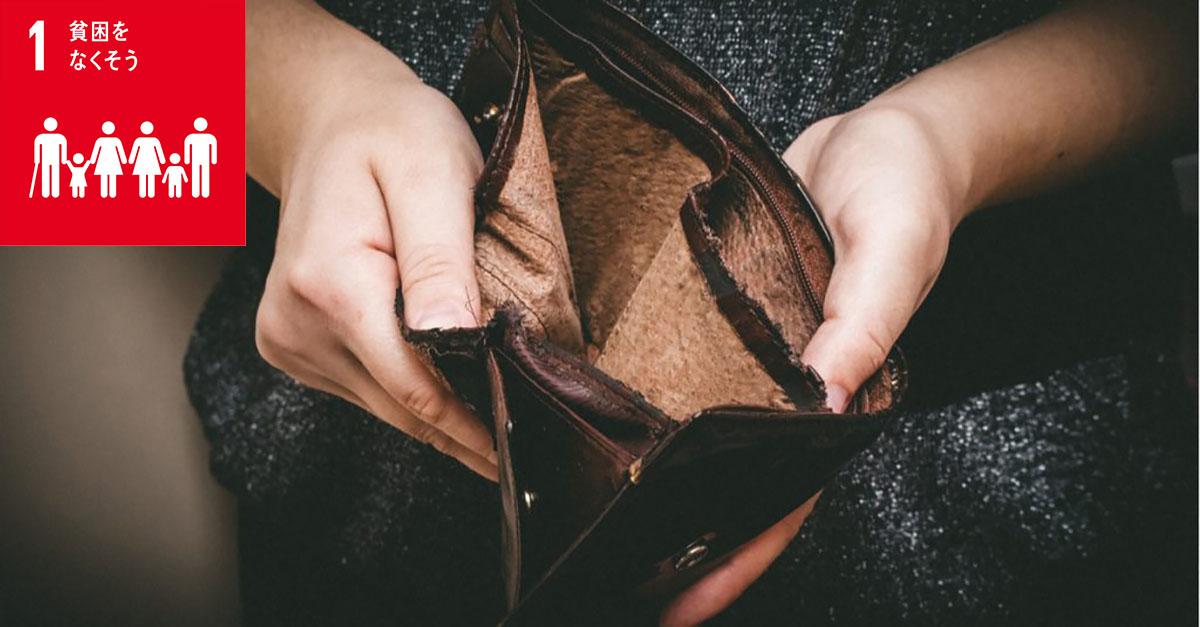 貧困な女性たちの年収や独身率は?貧困な生活が続いたときの老後の不安とは