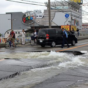 大阪府で地盤が強い地域とは?自分の住んでいる地域の安全性を確認しよう