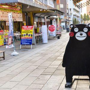 熊本地震の被害と復興状況を知り、私たちにもできることを考えよう