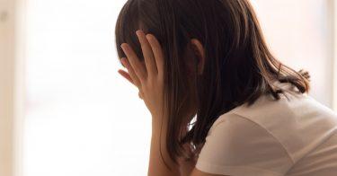 いじめによる後遺症とは?どんな影響、克服方法があるの?