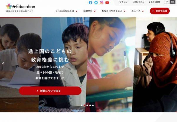 e-Education